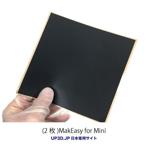 MakEasy