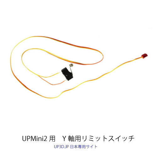 UPMini2Parts17