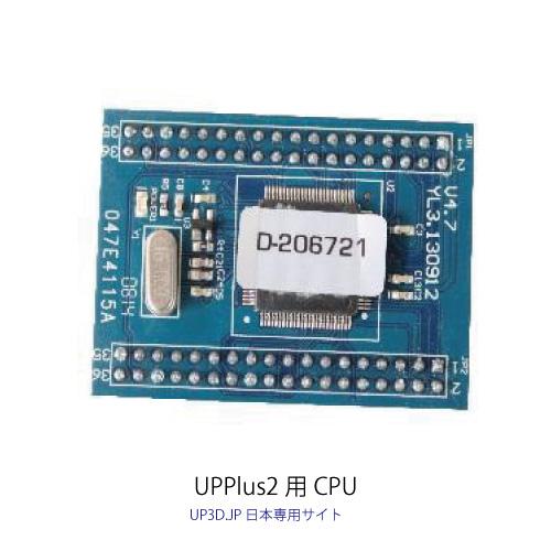 UPPlus2Parts21