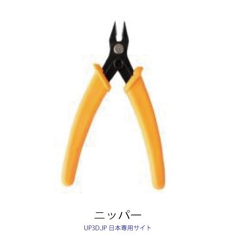 UPMini.UPPlus2Parts21