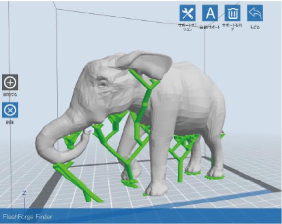 3Dプリンターのソフト