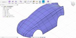 Fusion360のスカルプトで、車のボディを作った