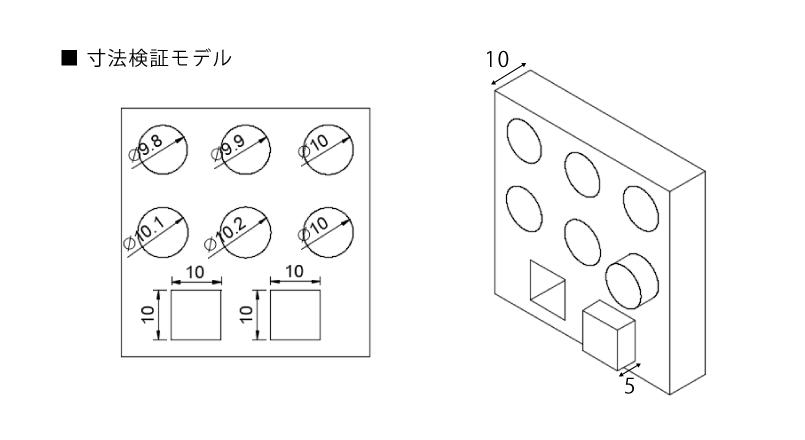 UPシリーズの3Dプリント高精度